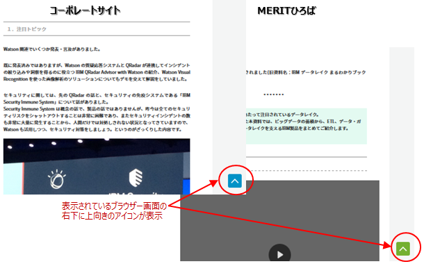 Web_UI_3