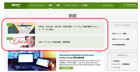Web_UI_4