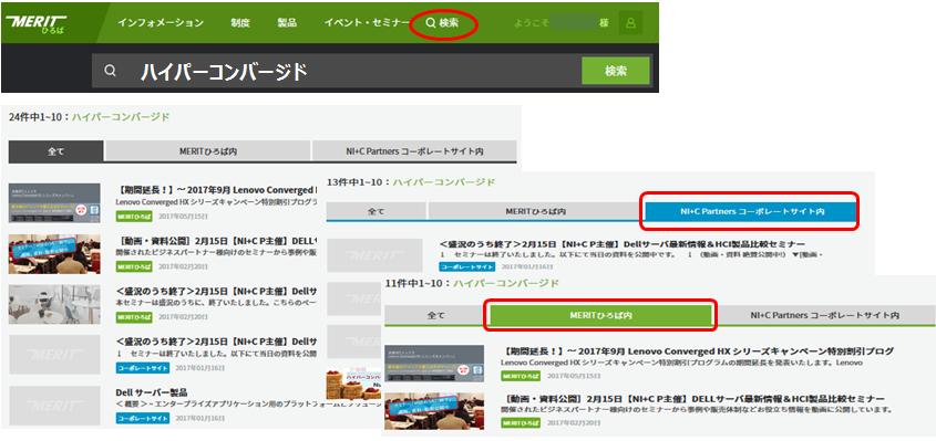 Web_UI_6