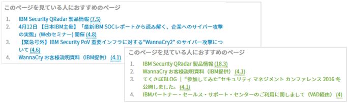 Web_UI_7